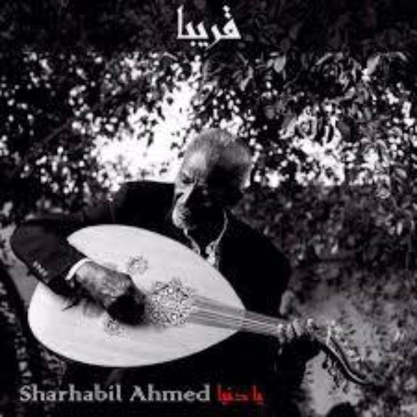 Ahmad Sikainga on the Two Sudans
