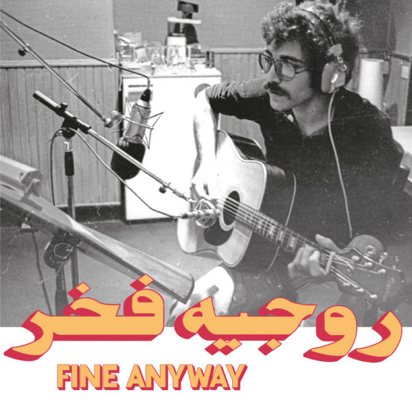 Habibi Funk Announces Album of '70s Lebanese Folk by Rogér Fakhr