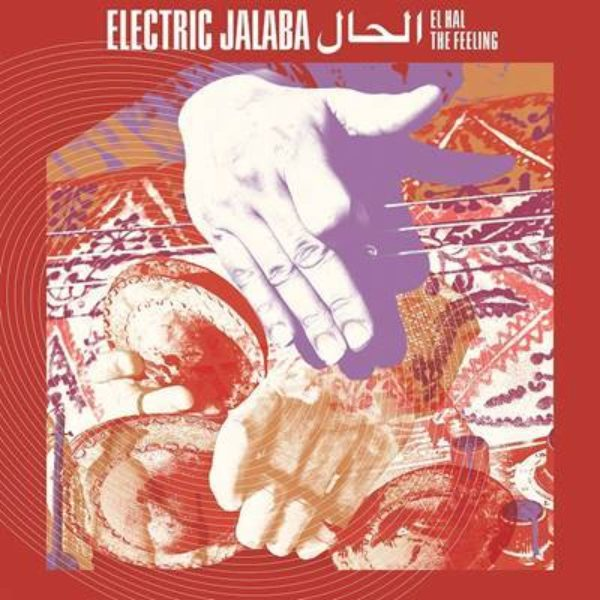 Electric Jalaba: Moroccan Music From Literally Today