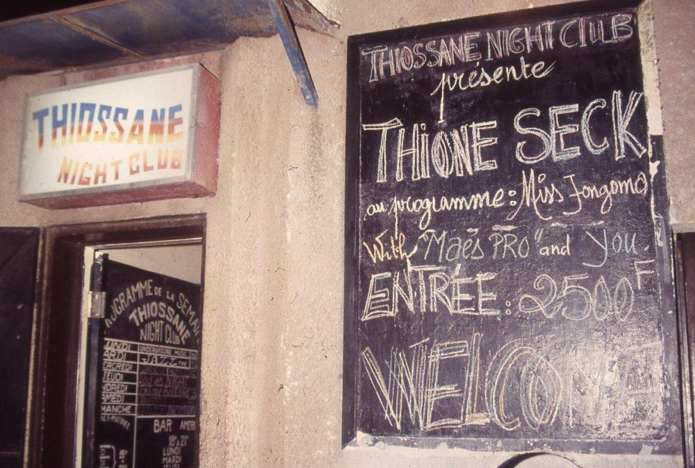 Dakar (Eyre, 1996)