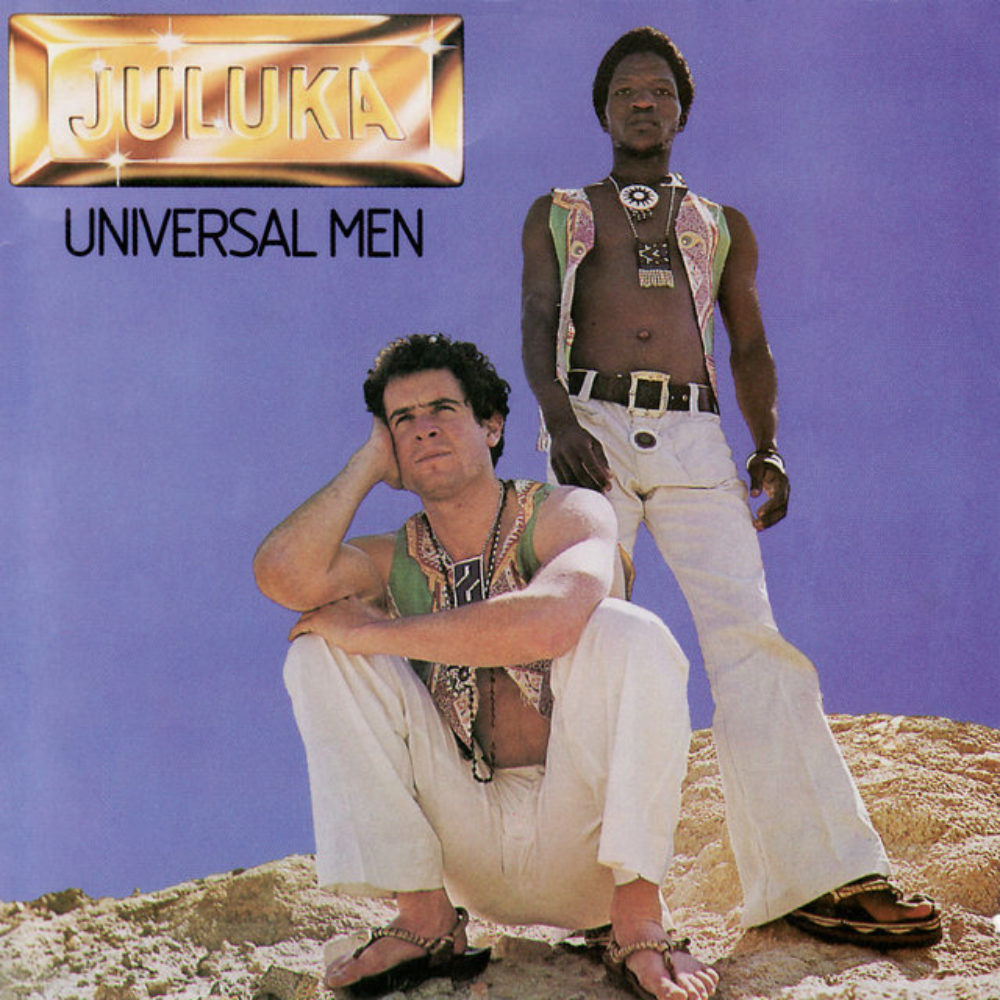 First album, 1980