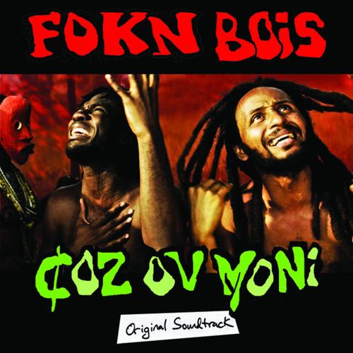 Coz+Ov+Moni+Movie+Soundtrack