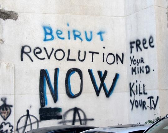 Lebanon 3: Beirut Today