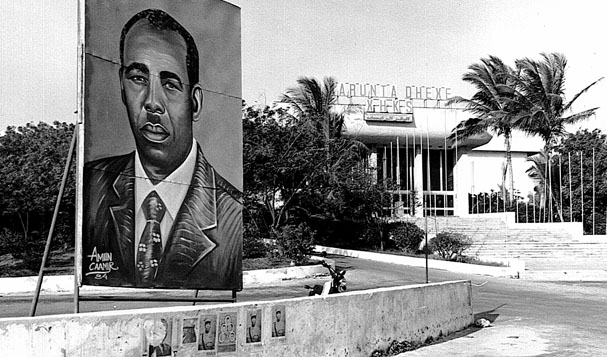 Remembering Siad Barre
