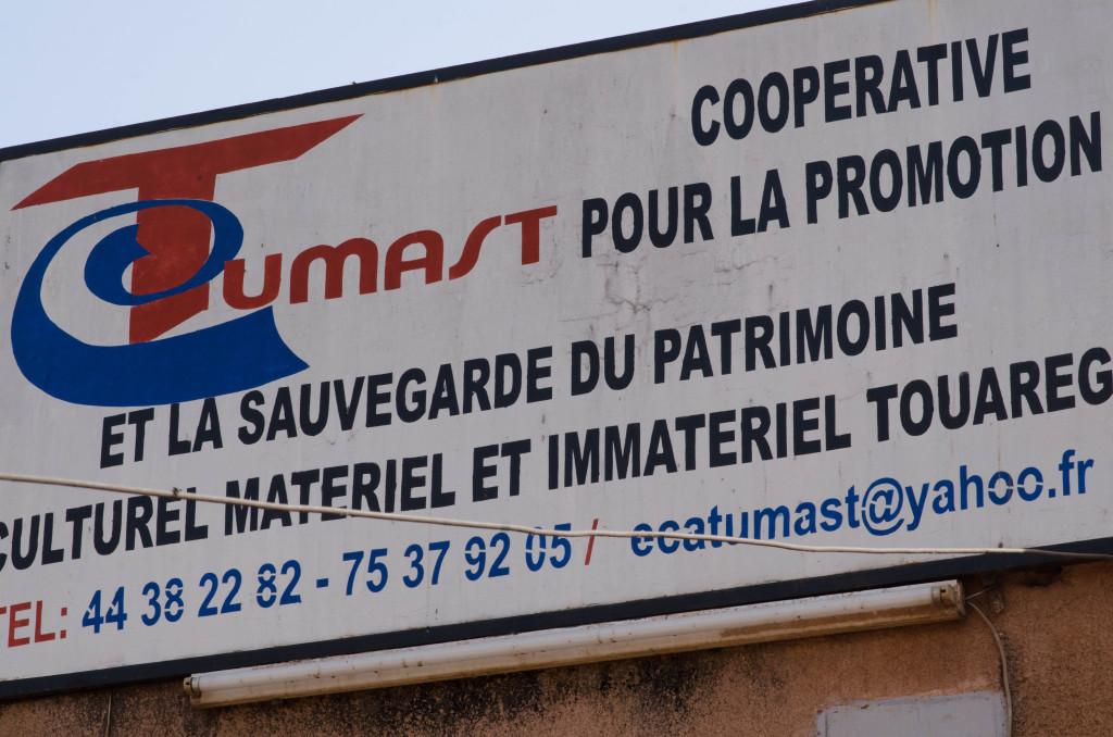 Tumast culture center in Bamako (Eyre 2016)