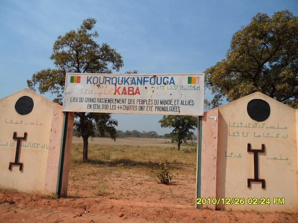 kouroufan-fouga