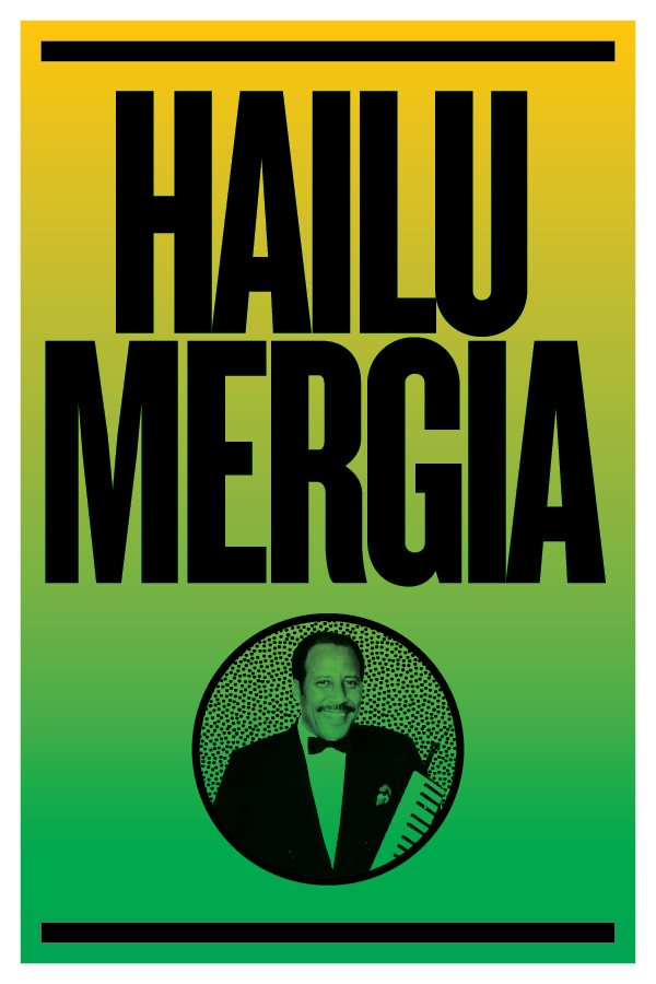 Ticket Giveaway: Hailu Mergia Show July 1 at Pioneer Works