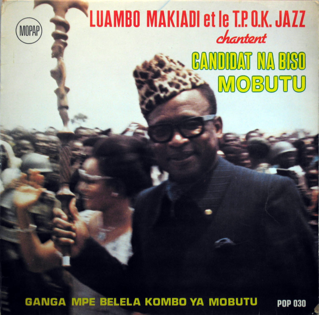 luambo-makiadi-front