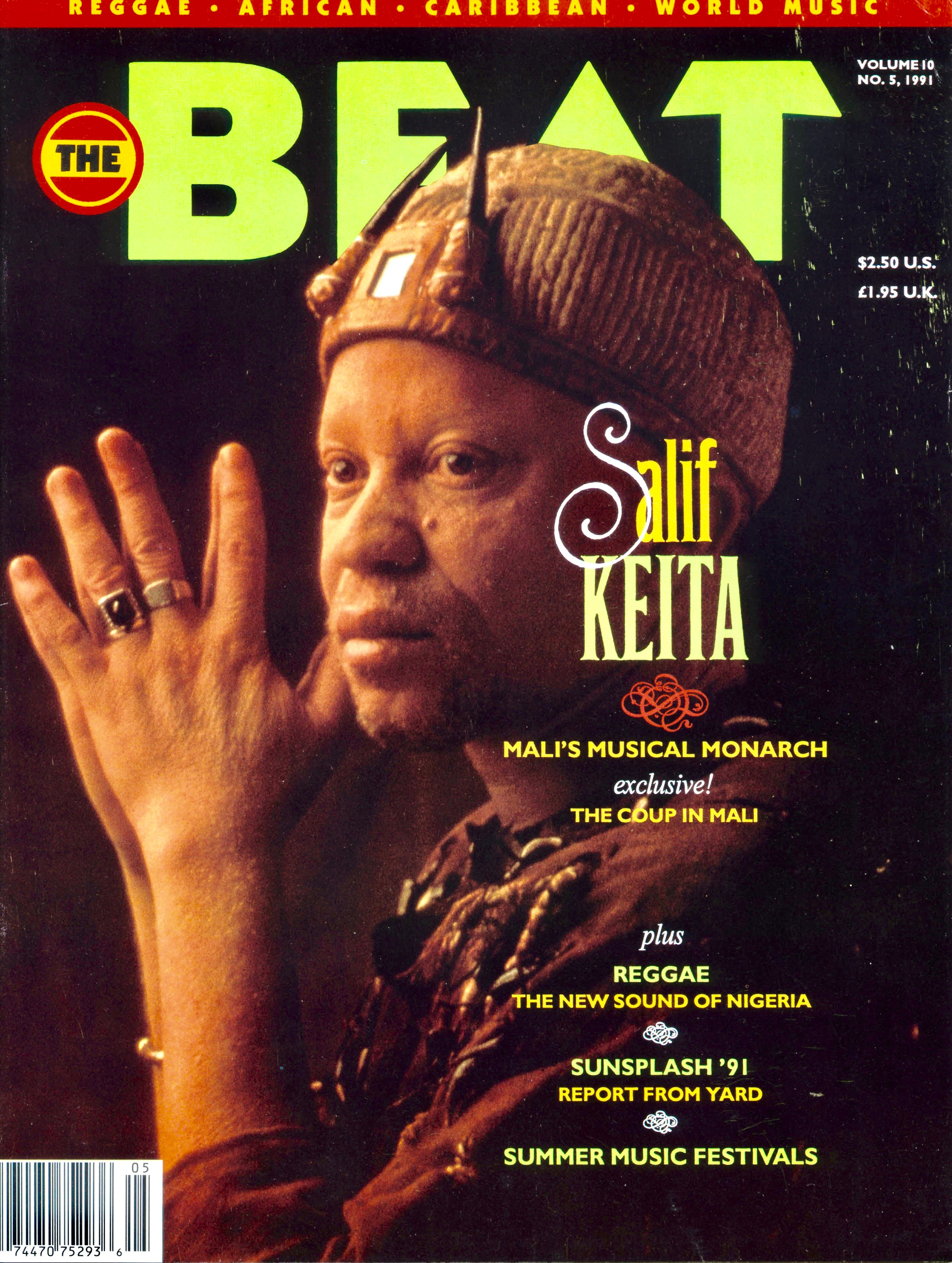 Best of The Beat on Afropop: Salif Keita and the Coup d'Etat